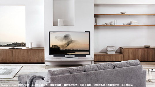BeoVision Avant by Bang & Olufsen
