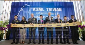 半導體商ASML台灣總部啟用 進駐竹科X園區成指標企業
