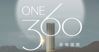 ONE360昇陽國際 Image 1