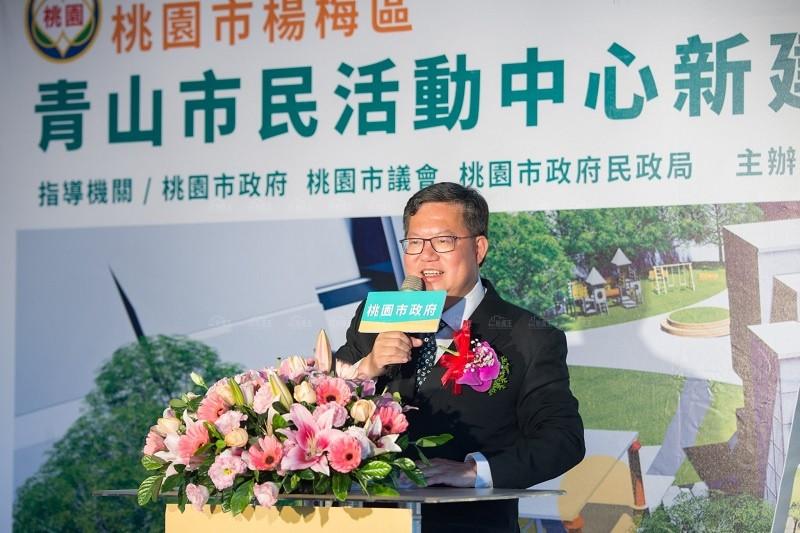 桃園楊梅區青山市民活動中心3日動工 預計2020年底完工